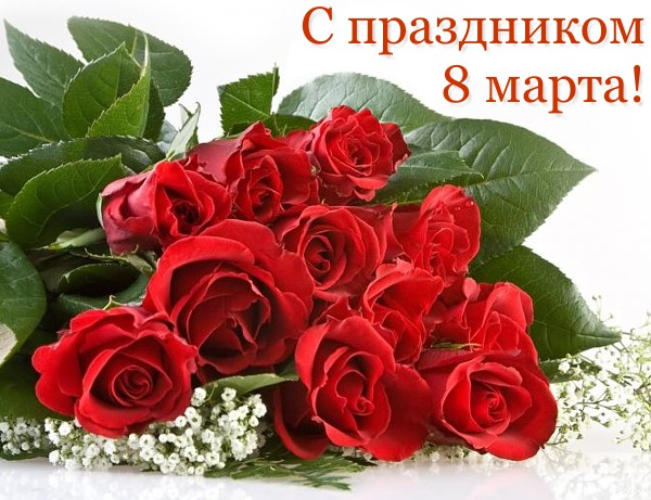 http://jankoy.org.ua/wp-content/uploads/2012/02/8march.jpg