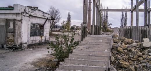 Дорожный Контроль Воронеж