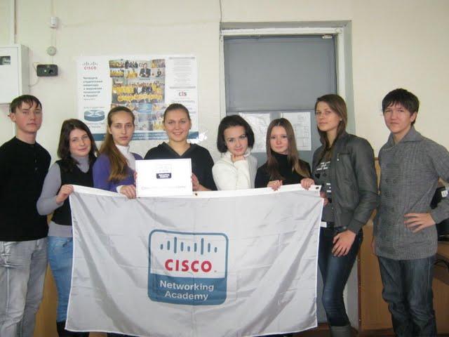Джанкойские студенты академии Cisco