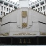 Образование в Крыму - какое оно?