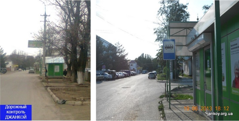 На ул. Толстого