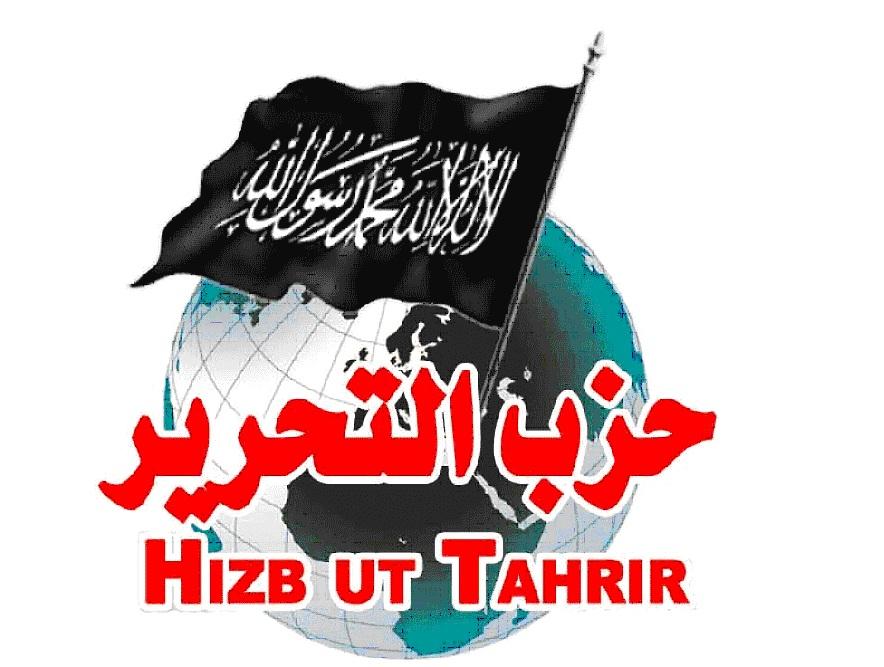 """В Крыму могут запретить исламистскую партию """"Хизб ут-Тахрир"""""""