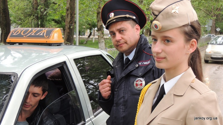 03-3 Мы за безопасность на дороге