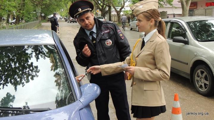 04-4 Мы за безопасность на дороге