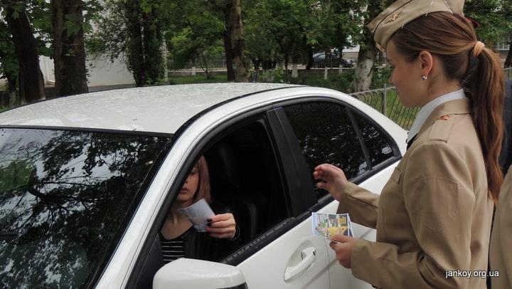 06-6 Мы за безопасность на дороге