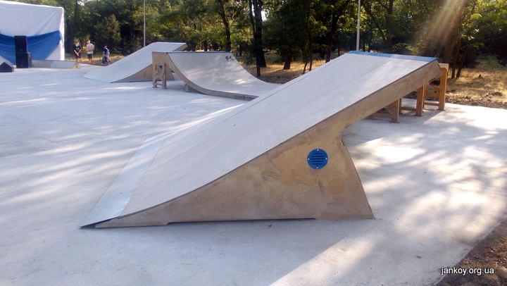 1-скейт площадка
