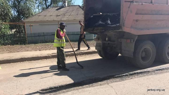 дорожный ремонт в Джанкое
