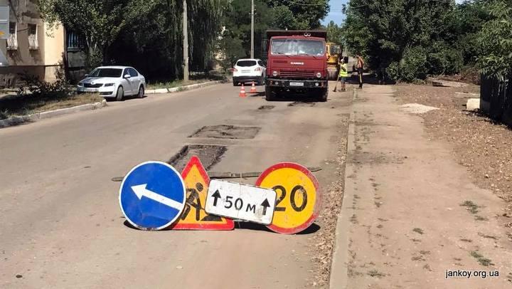 ремонт ул Проезжая