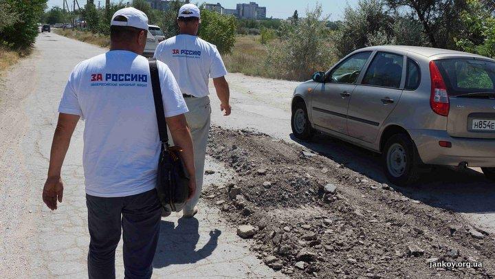ОНФ ремонт дорог