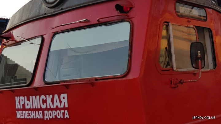 КрымскаяЖД рассчитывает наувеличение пассажиропотока