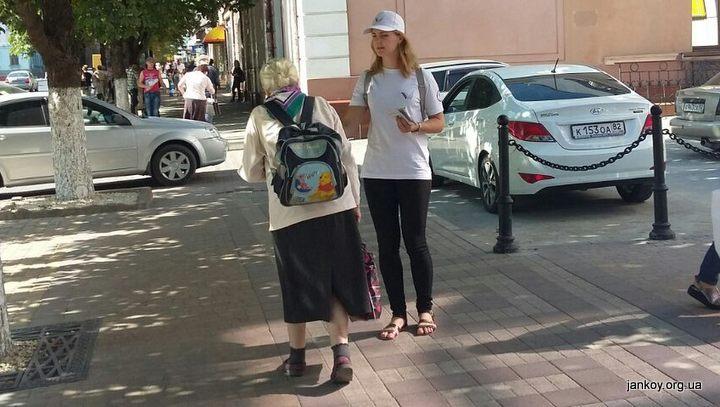 ОНФ в Крыму-006