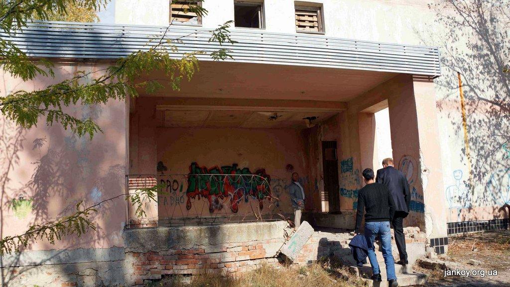 ОНФ заброшенные здания