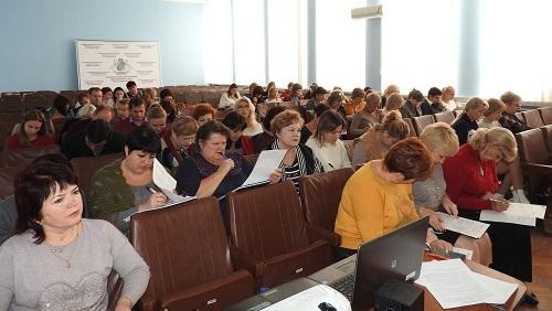 этнографический Диктант-003