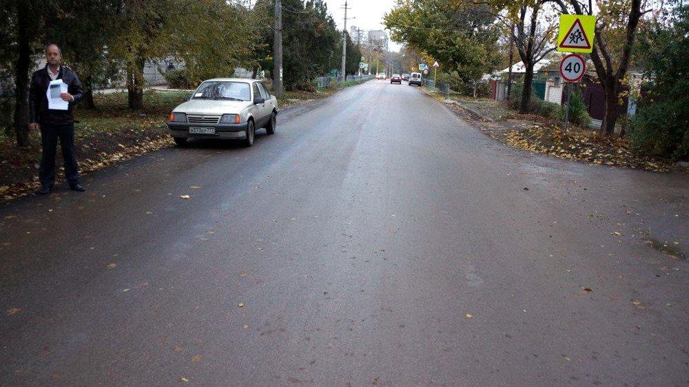 ремонт дорог в Джанкое.0x800_q85-004