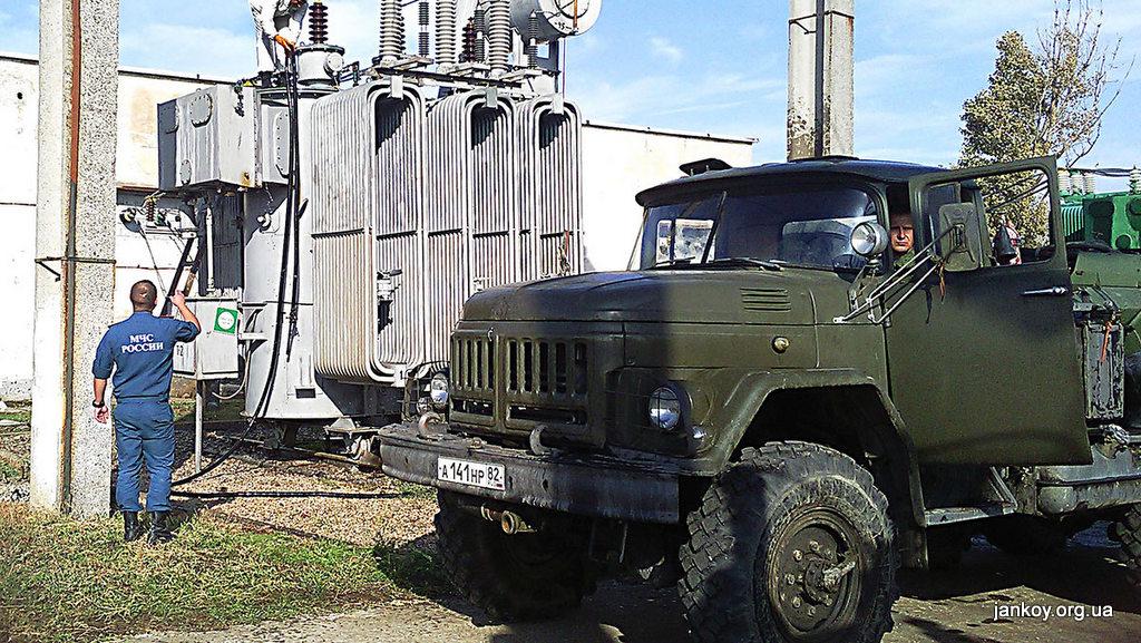 мойка проводов в Армянске-004