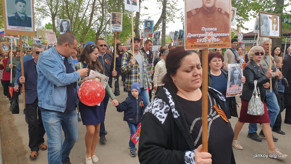 День Победы 2019-045