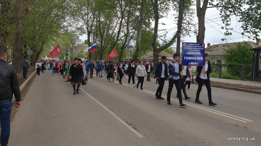 День Победы 2019-064