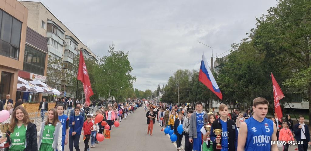 День Победы 2019-106