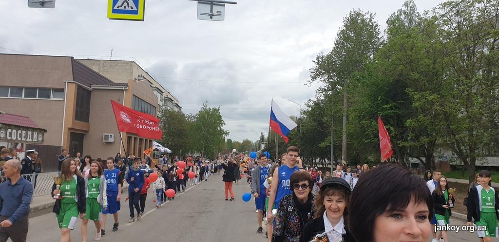 День Победы 2019-109